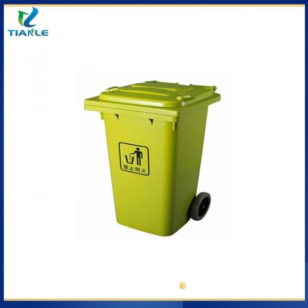 金乡塑料垃圾桶厂家医疗专用垃圾桶天乐塑业