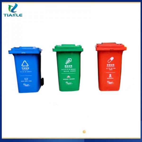 鱼台塑料垃圾桶厂家医疗专用垃圾桶天乐塑业