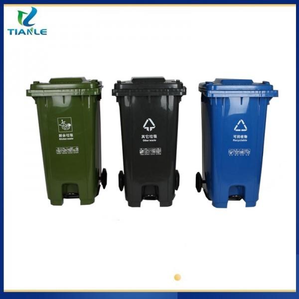 兖州塑料垃圾桶厂家医疗专用垃圾桶天乐塑业