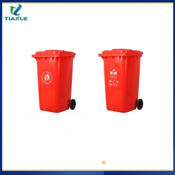 曲阜塑料垃圾桶厂家医疗专用垃圾桶天乐塑业