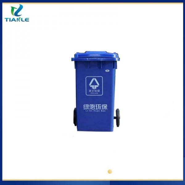 济宁塑料垃圾桶厂家医疗专用垃圾桶天乐塑业