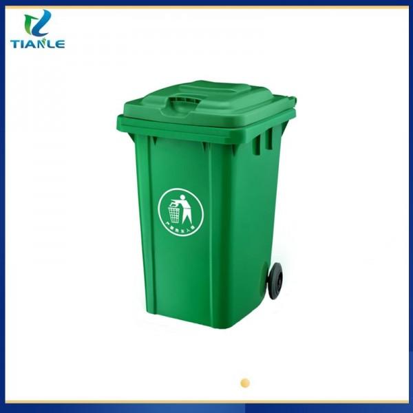 临朐塑料垃圾桶厂家医疗专用垃圾桶天乐塑业