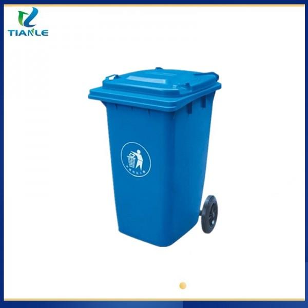 安丘塑料垃圾桶厂家医疗专用垃圾桶天乐塑业