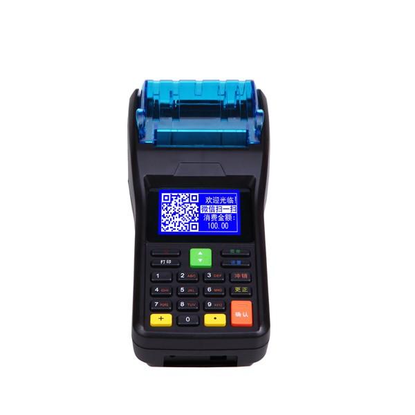 二维码收款机  手持式刷卡扫码收费机消费机