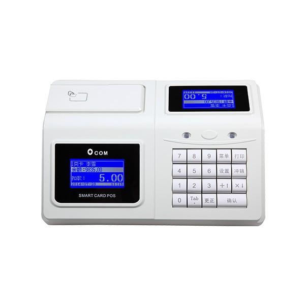 液晶消费机 食堂消费系统 食堂刷卡机消费机 食堂消费机刷卡机