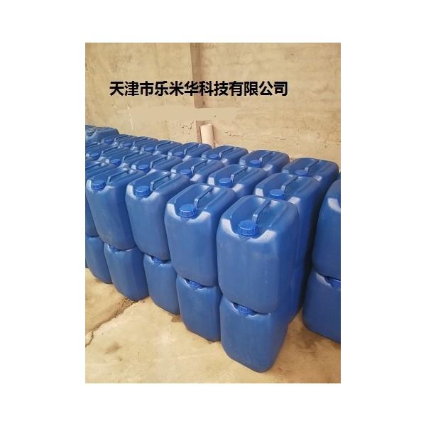 碳钢酸洗钝化液,管道酸洗钝化液