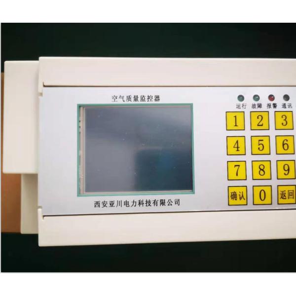 空气质量监测系统YK-PF空气质量控制器