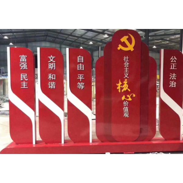 济南党建牌 广告牌 宣传栏 捷信宣传栏 校园宣传栏