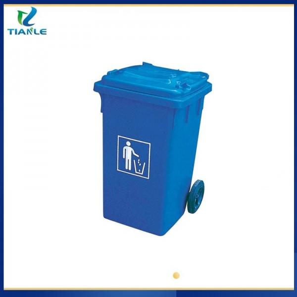 高密塑料垃圾桶厂家医疗专用垃圾桶天乐塑业