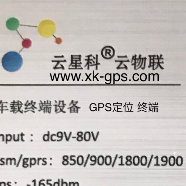 吴江GPS 吴江专业GPS定位 公司车辆安装GPS定位监控