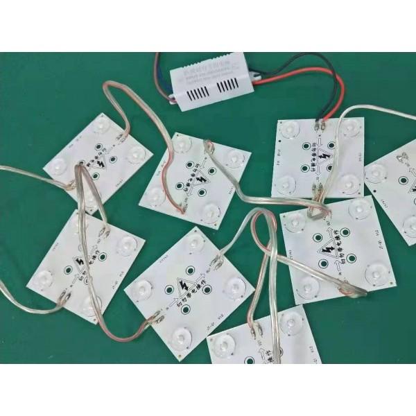 LED漫反射区块链灯