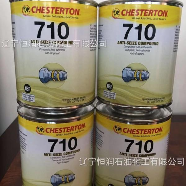 液体垫片赤士顿CHESTERTON 860