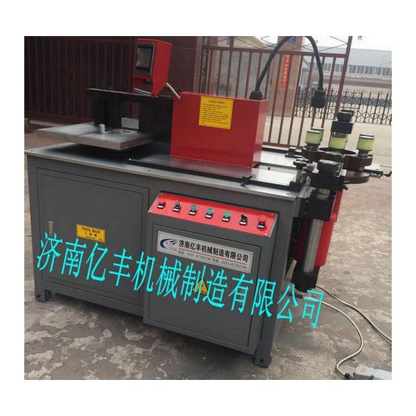 母线压花机母排扭麻花机铜排压麻机汇流排铝排加工机