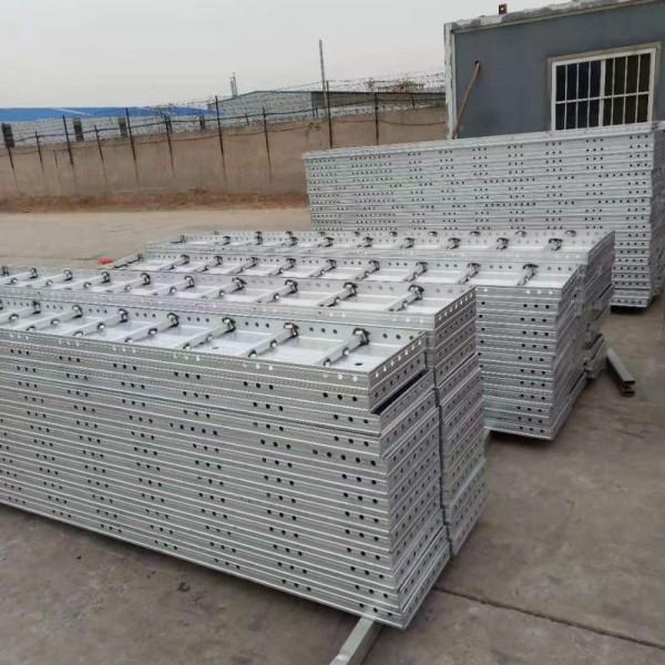 铝模板铝模板厂家铝模板价格