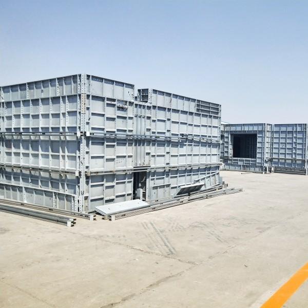 建筑铝合金模板模具铝合金模板厂家