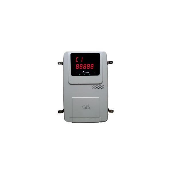 智能消费机 无线消费机 网络消费机 餐厅消费机