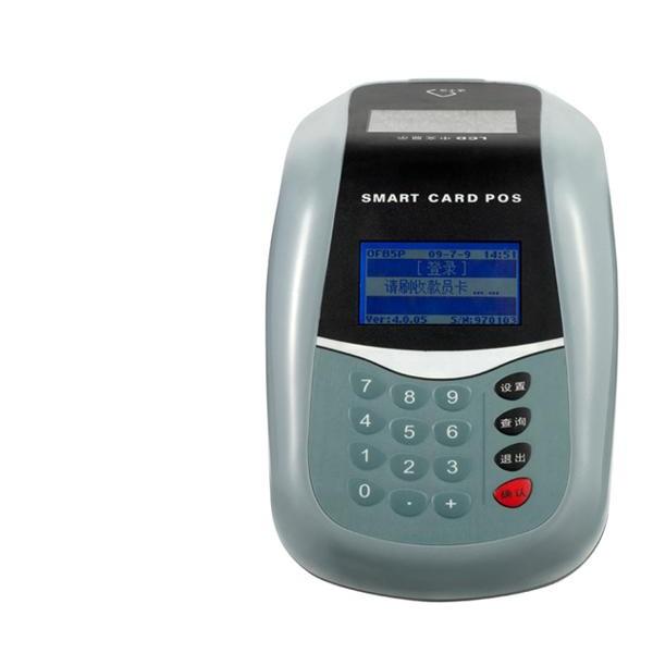 刷卡消费机 饭堂刷卡消费机 食堂全套系统消费机