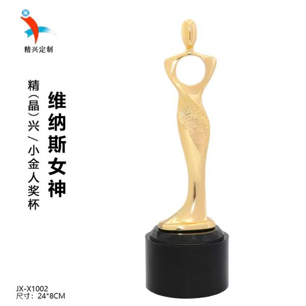奥斯卡小金人奖杯定制创意纯金属高档年会比赛天使奖牌刻字定做