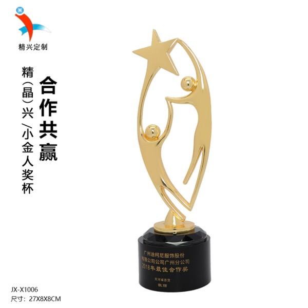 奥斯卡小金人奖杯定制创意水晶定做公司年会颁奖金属奖杯制作刻字