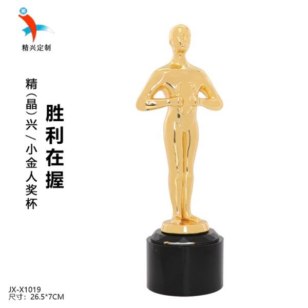 金属奖杯定制 定做个性小飞人奖杯 最佳女神奖