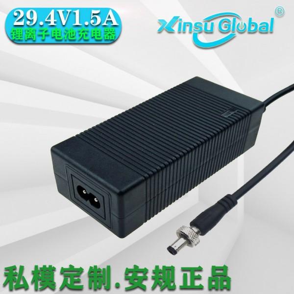 29.4V心肺复苏机电池充电器29.4V1.5A锂电池充电器