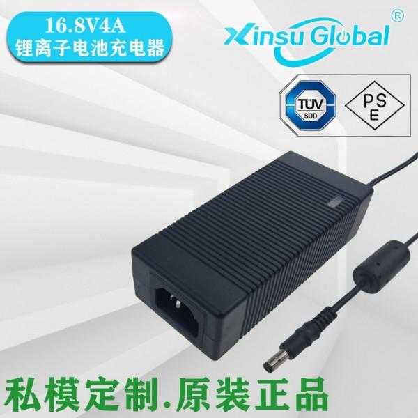 符合IEC/EN61010-1标准16.8V4A锂电池充电器