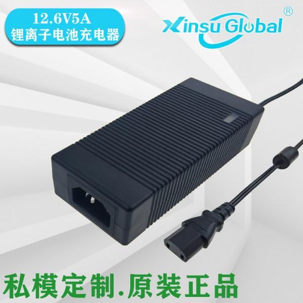 12.6V5A符合IEC61010-1光谱分析仪电池充电器