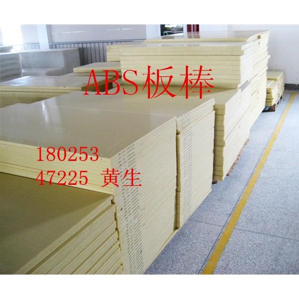 米黄色ABS板模型手板ABS板加工冲击韧性强ABS板