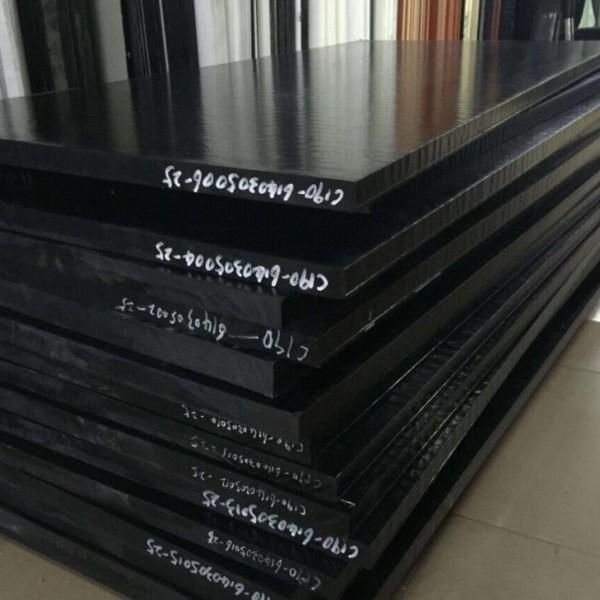 加玻纤尼龙板高强度PA66+GF30尼龙板防腐蚀传动件制造