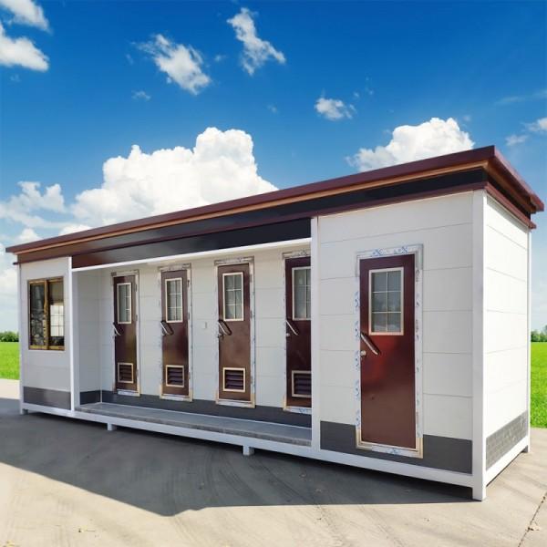 供应移动公厕公共厕所景区洗手间卫生间钢结构不锈钢保