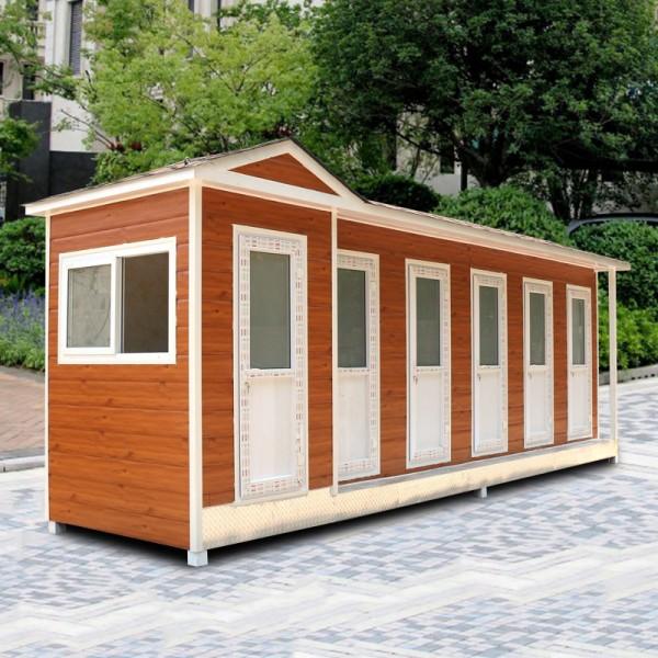 户外移动厕所卫生间景区公厕洗澡房农村室外环保厕所