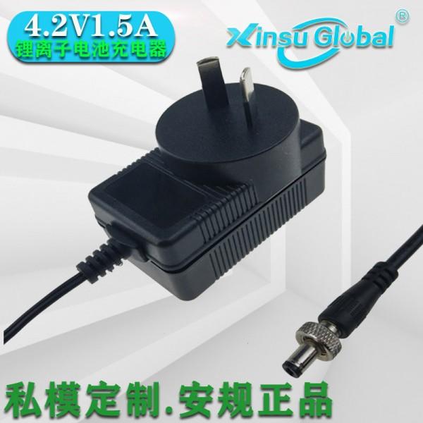 4.2V1.5A锂电池充电器手提式多功能色差仪电池充电器