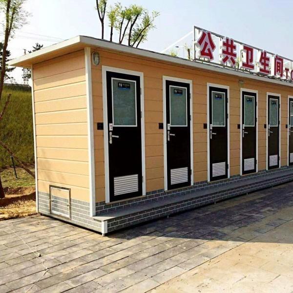 户外景区移动成品厕所卫生间移动公厕
