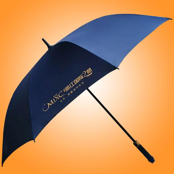 鹤山雨伞厂 鹤山太阳伞厂 鹤山帐篷厂 鹤山雨具厂 地产雨伞