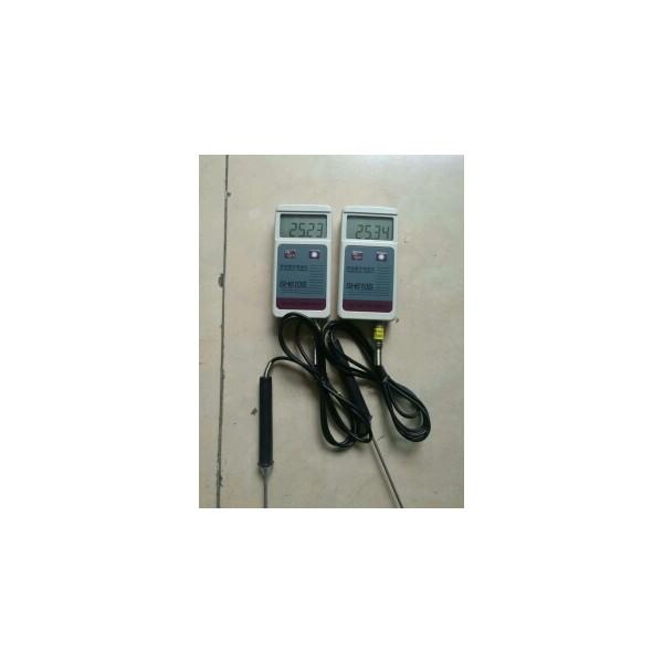 SH610S室内测温仪 天津室内测温仪专用 供暖专用测温仪