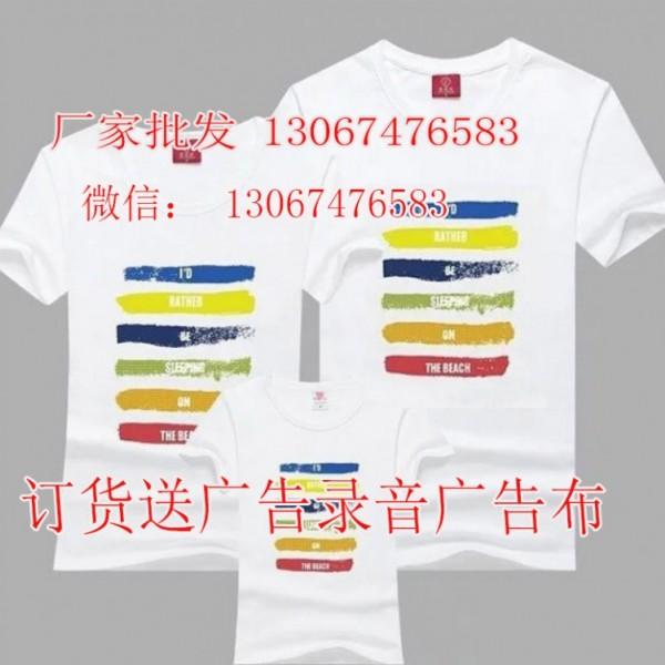 岳阳网络爆款童装印花T恤套装批发工厂直销地摊纯棉亲子装批发
