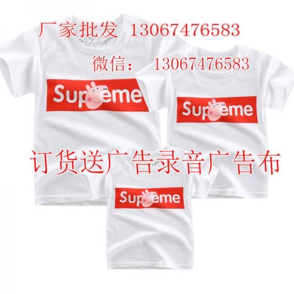 广州请问哪里有批发跑江湖地摊纯棉亲子装 纯棉文化衫价格多少