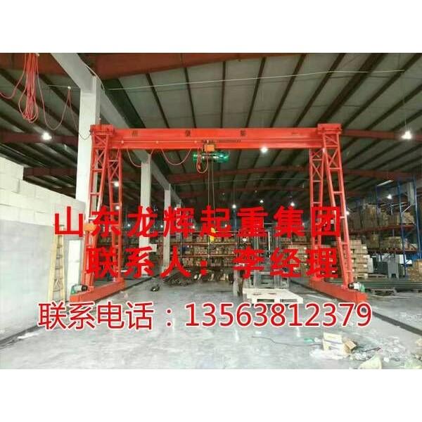 陕西省哪有生产起重机的
