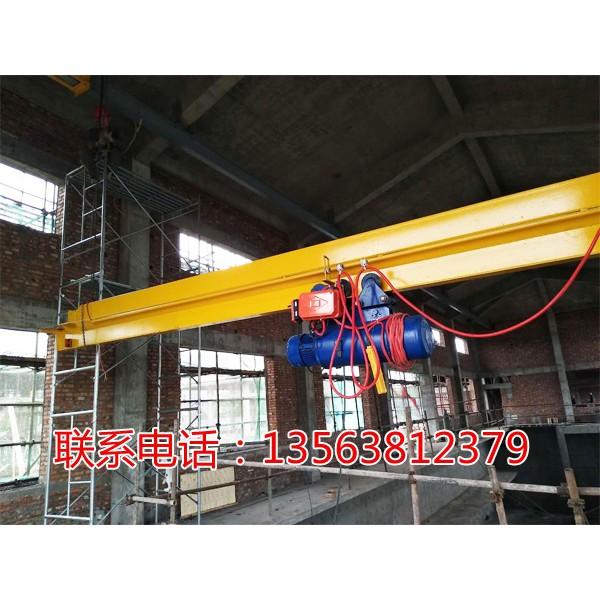 宁夏固原生产悬挂起重机的厂家