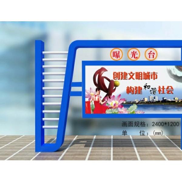 潍坊党建牌 广告牌 宣传栏 捷信宣传栏 校园宣传栏