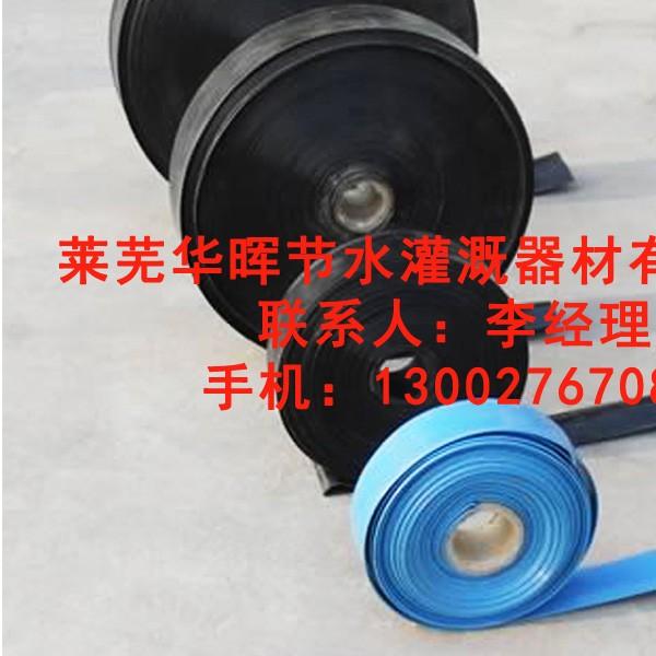 江苏徐州生产微喷带的生产厂家地址