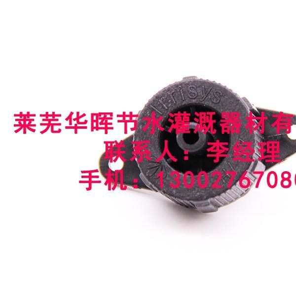 四川内江生产压力补偿滴头的厂家