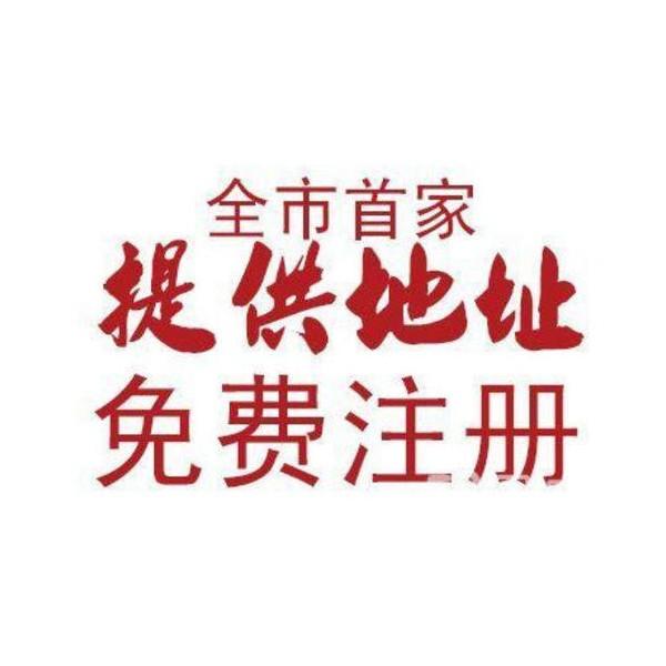 北京公司注销如何办理
