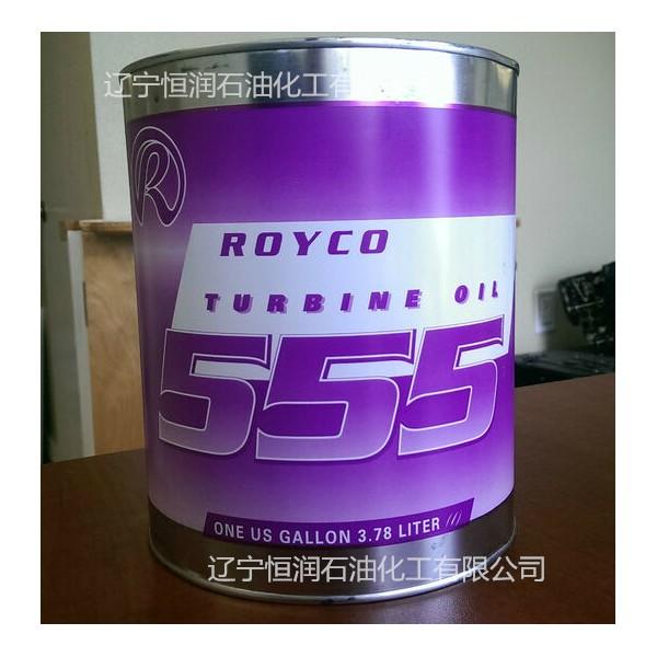 Royco 22CF通用润滑脂