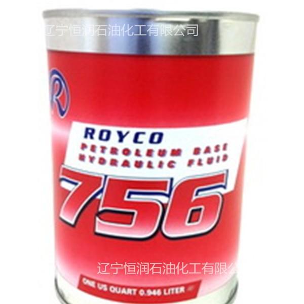 辽阳现货 Royco 756液压油