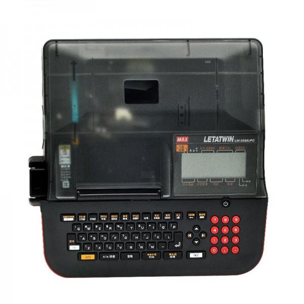 MAX高速电脑打码机LM-550E号码管打印机