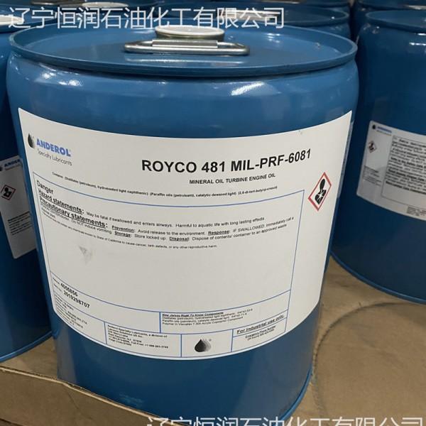 介电冷却液 Royco 602