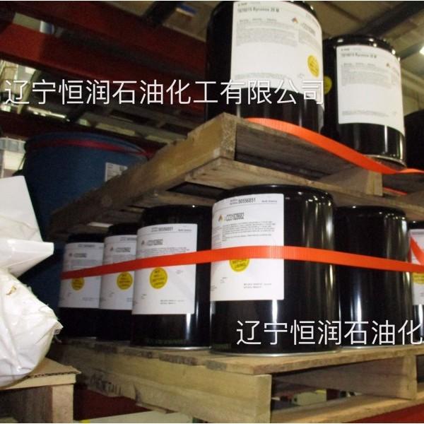 高闪点防锈剂 Chemetall Ryconox 20M