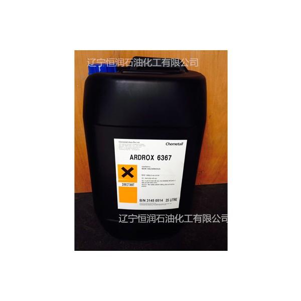 德国原装进口 Chemetall Protech 36205