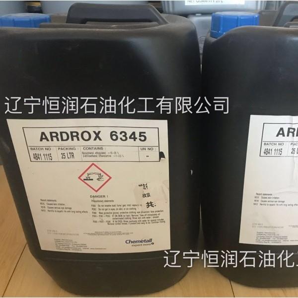 辽阳特价 CHEMETALL ARDROX 6345